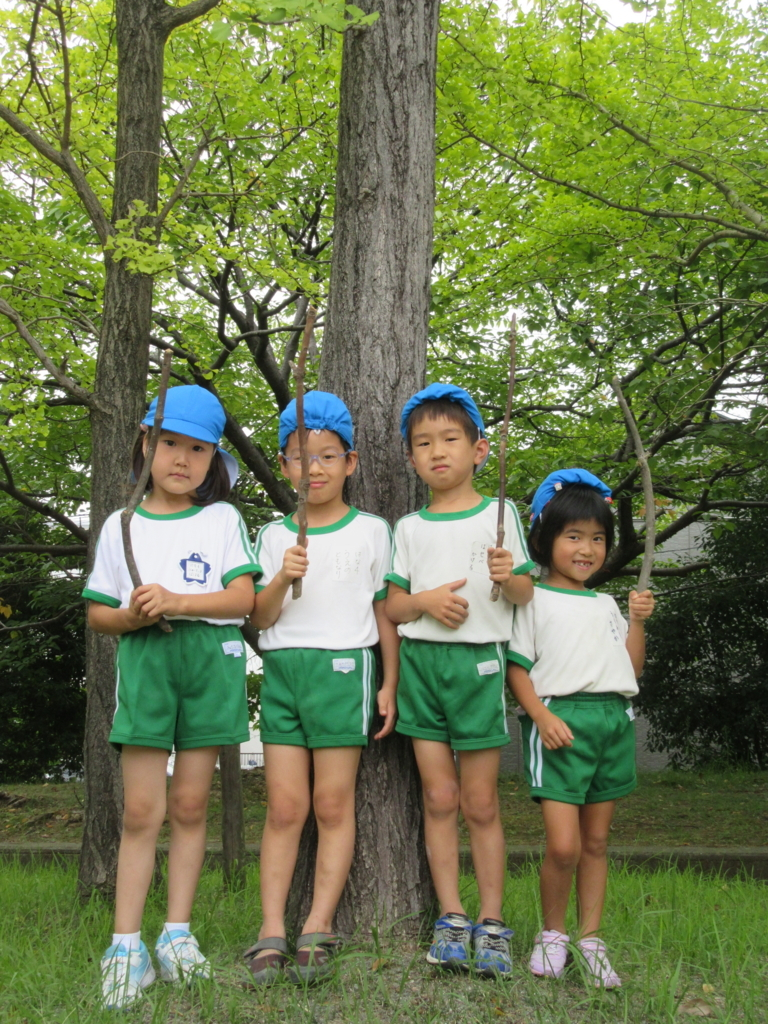 f:id:kazurugaoka:20170915085107j:plain