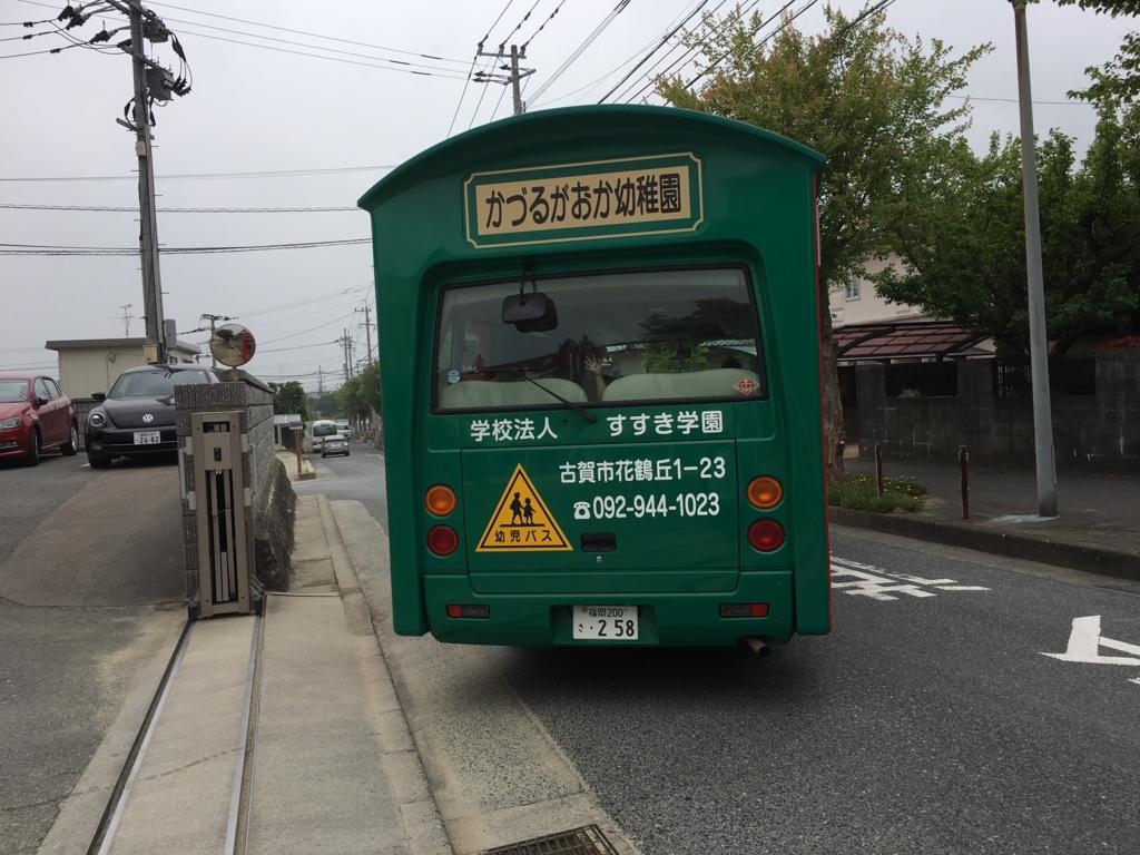 f:id:kazurugaoka:20180531161359j:plain