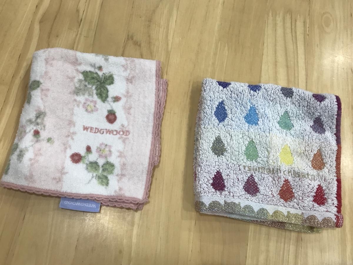 f:id:kazurugaoka:20190906182509j:plain