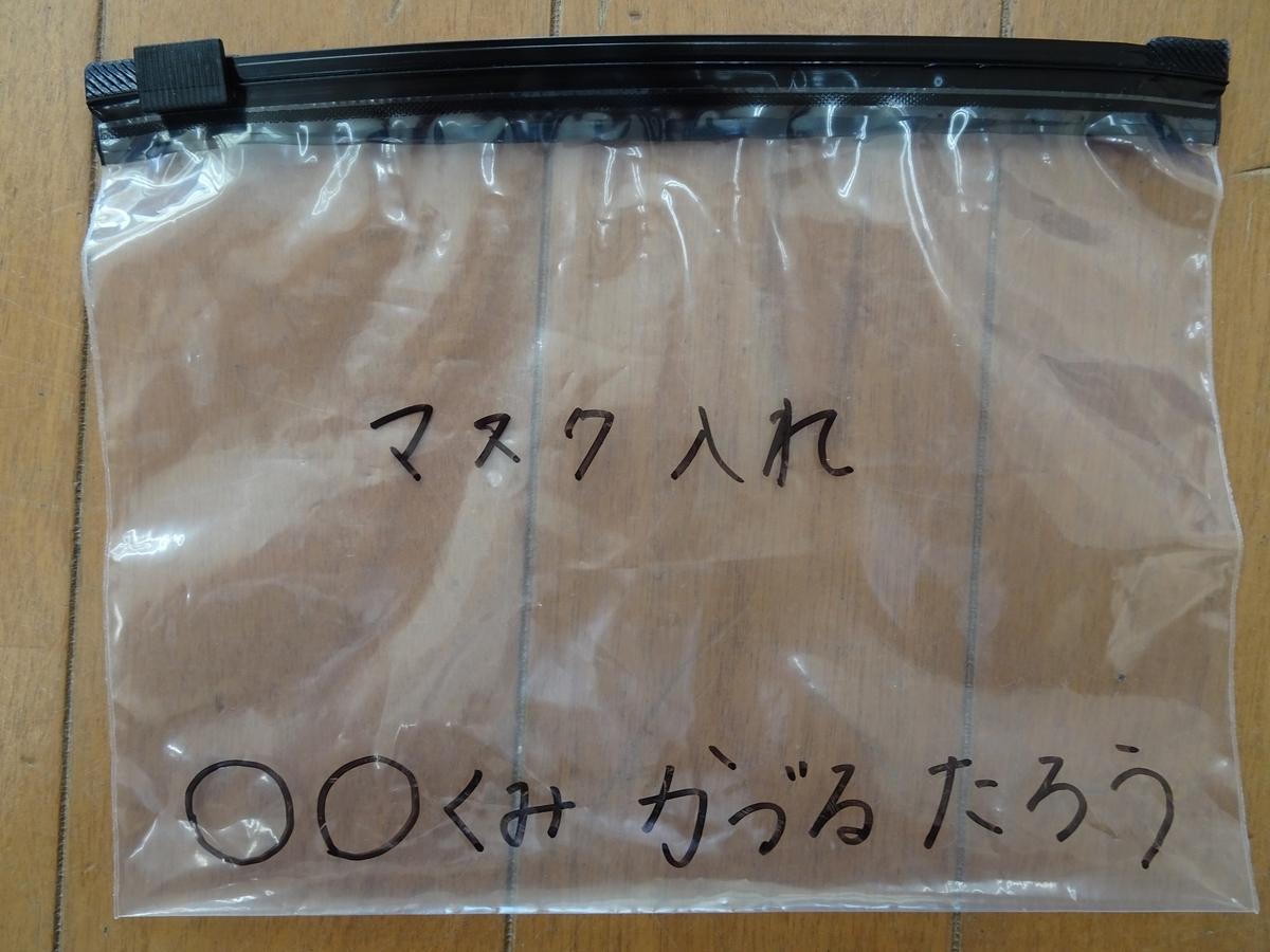 f:id:kazurugaoka:20200529141351j:plain