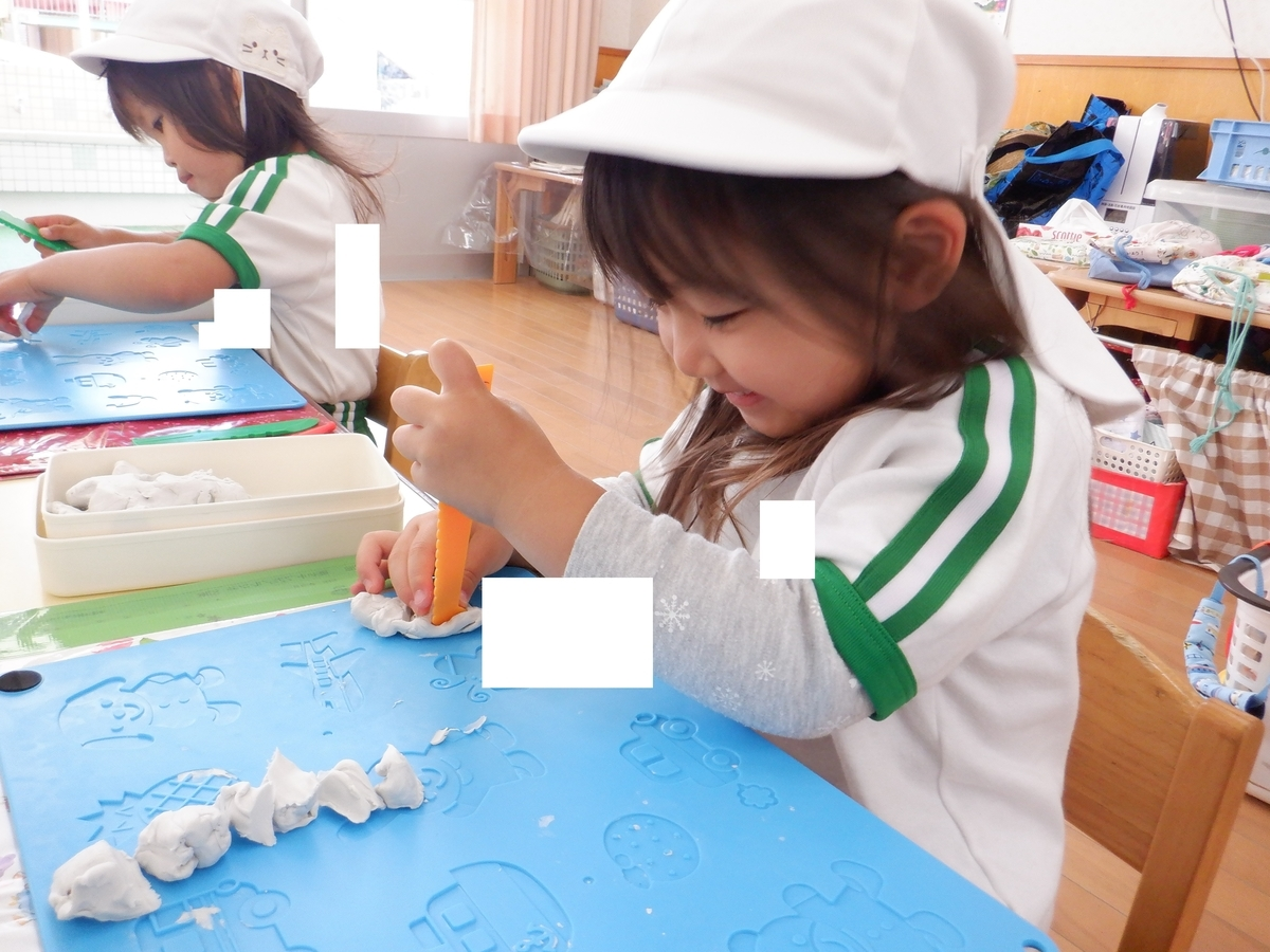 f:id:kazurugaoka:20201020160801j:plain