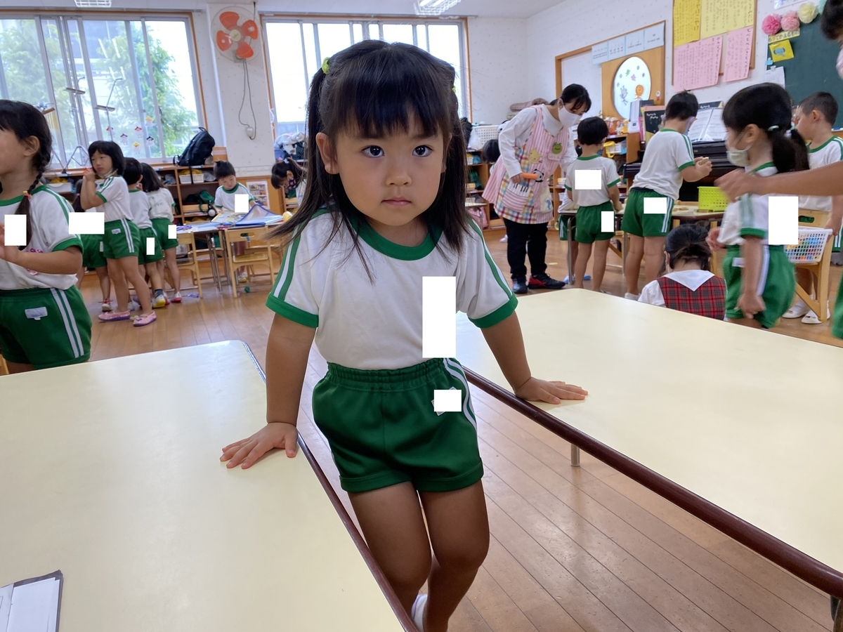 f:id:kazurugaoka:20201022161631j:plain