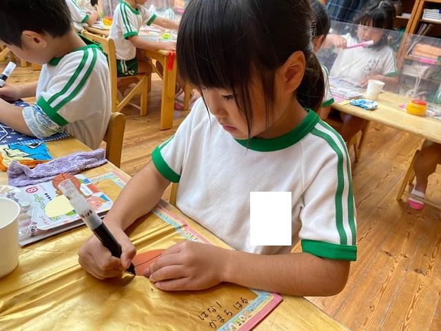 f:id:kazurugaoka:20201027160244j:plain