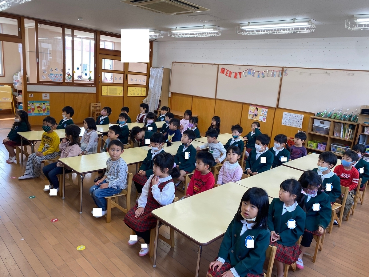 f:id:kazurugaoka:20201223180214j:plain