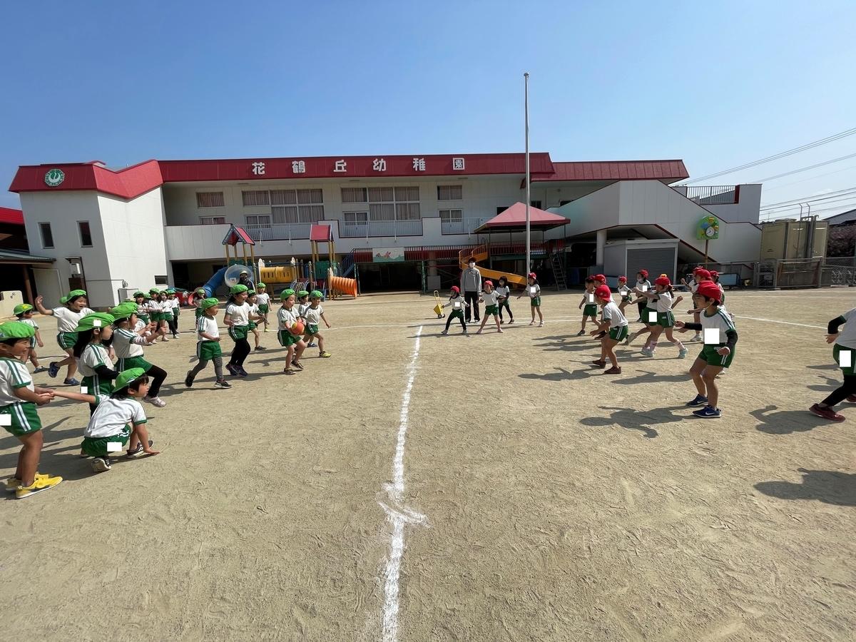 f:id:kazurugaoka:20210224175914j:plain