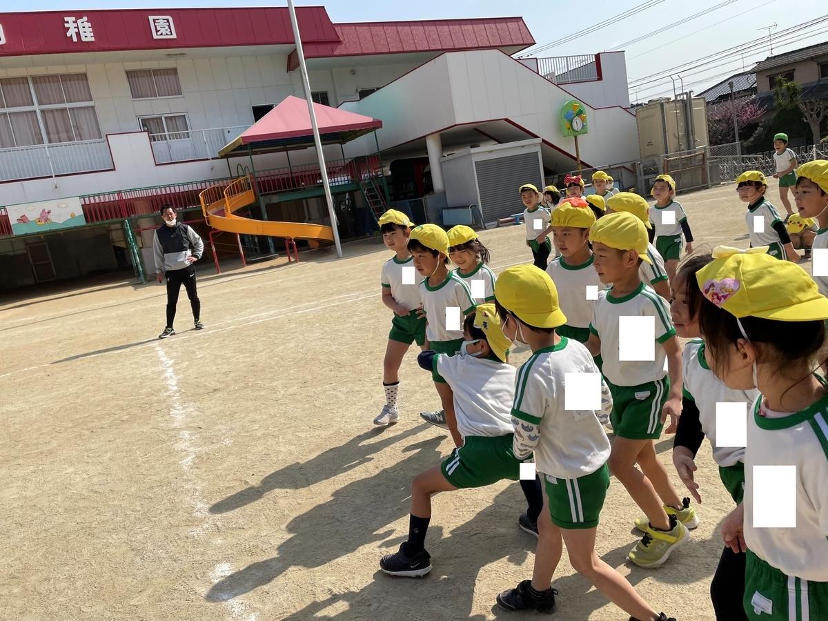 f:id:kazurugaoka:20210224181207j:plain