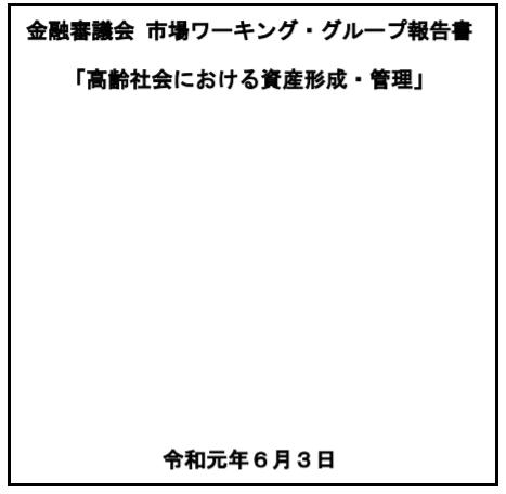 f:id:kazusa39:20190817110036p:plain