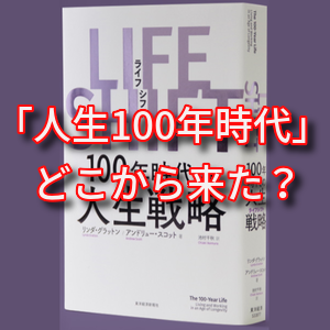 f:id:kazusa39:20190908112230p:plain