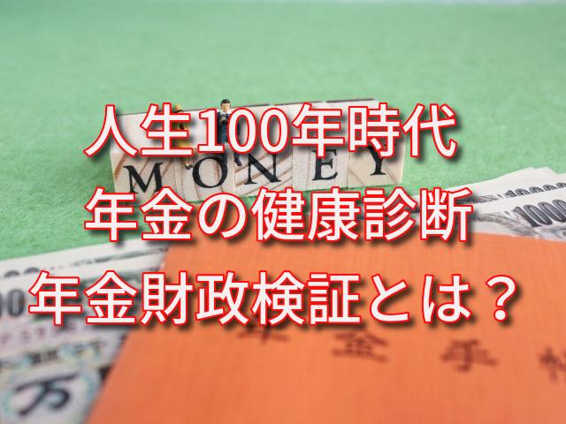 f:id:kazusa39:20190908115826j:plain