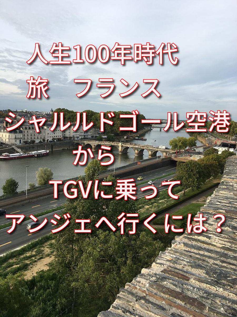 f:id:kazusa39:20190908120416j:plain