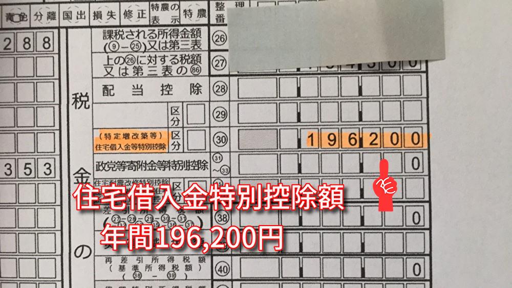 f:id:kazusa39:20190916000329j:plain