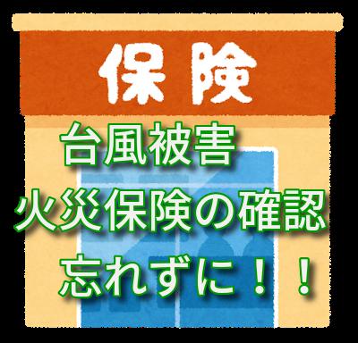f:id:kazusa39:20190921132531p:plain