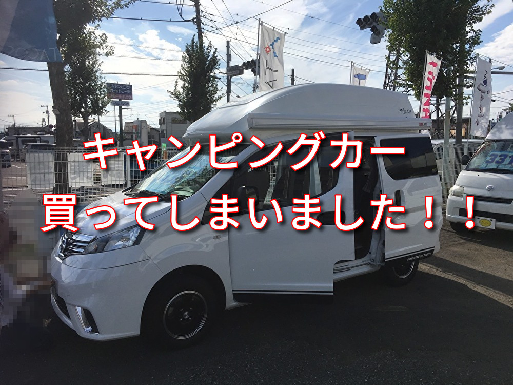 f:id:kazusa39:20190930213601j:plain