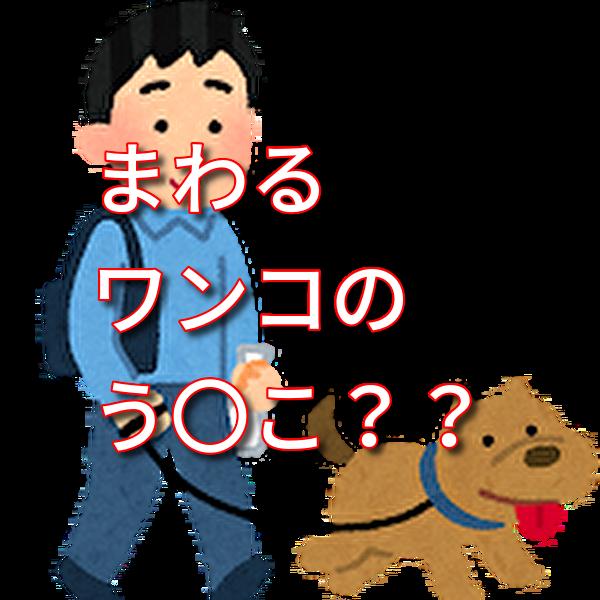 f:id:kazusa39:20191002223742p:plain