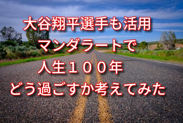 f:id:kazusa39:20191017231250j:plain