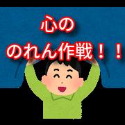 f:id:kazusa39:20191105130318p:plain