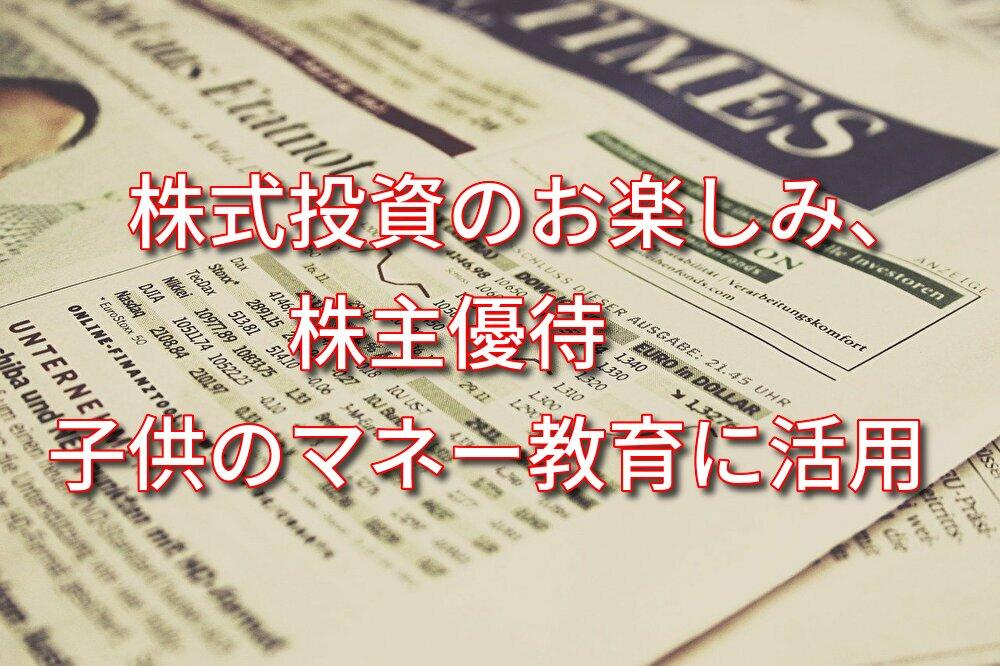 f:id:kazusa39:20191110201125j:plain