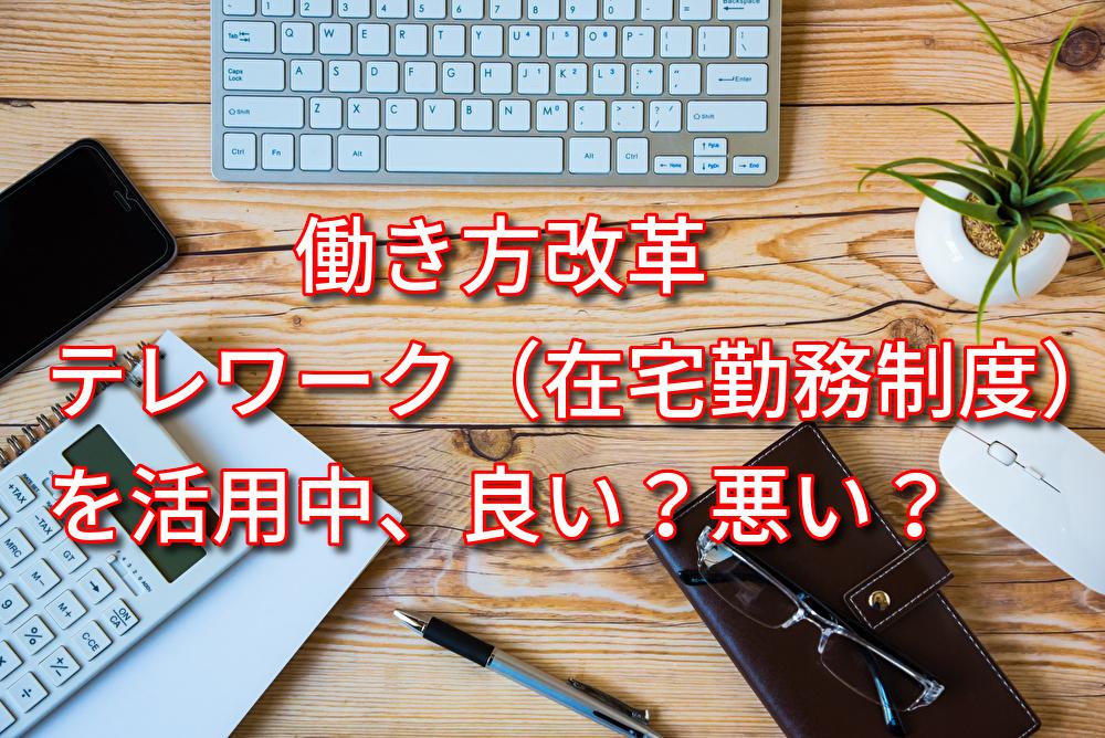 f:id:kazusa39:20191127220658j:plain