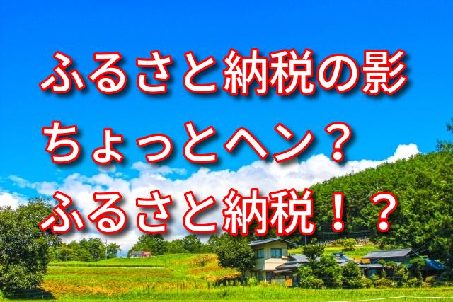 f:id:kazusa39:20191130142627j:plain