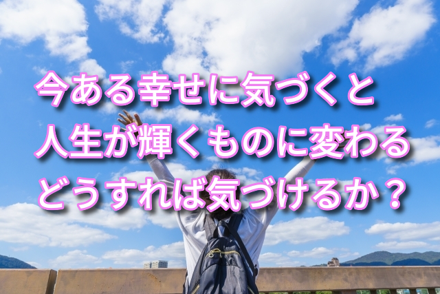 f:id:kazusa39:20191201154358j:plain