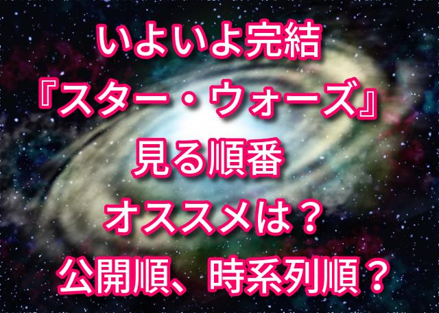f:id:kazusa39:20191208135023j:plain