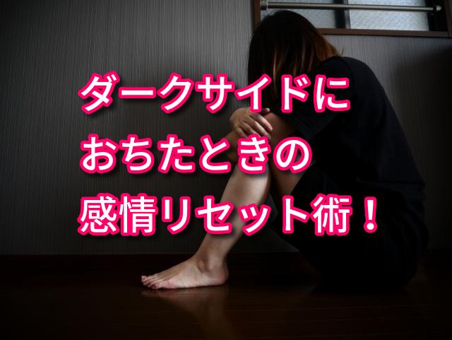 f:id:kazusa39:20191208195151j:plain