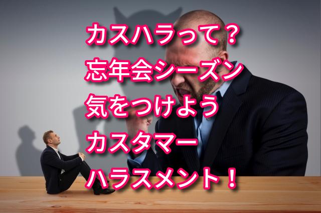 f:id:kazusa39:20191211213610j:plain
