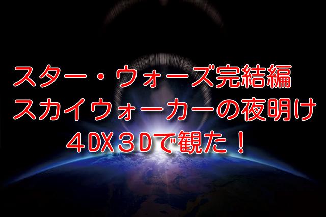 f:id:kazusa39:20200119191631j:plain