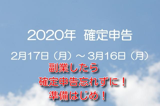 f:id:kazusa39:20200126171921j:plain