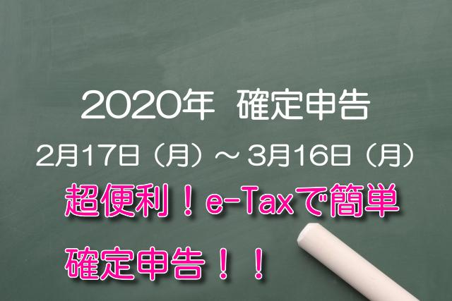 f:id:kazusa39:20200211190036j:plain