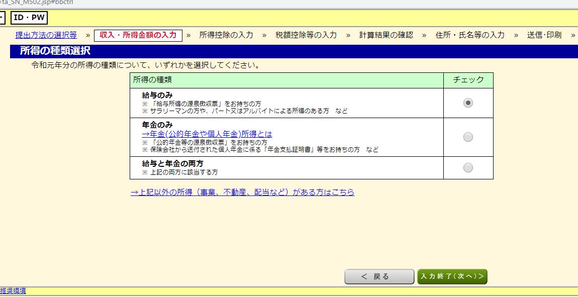 f:id:kazusa39:20200211193928p:plain