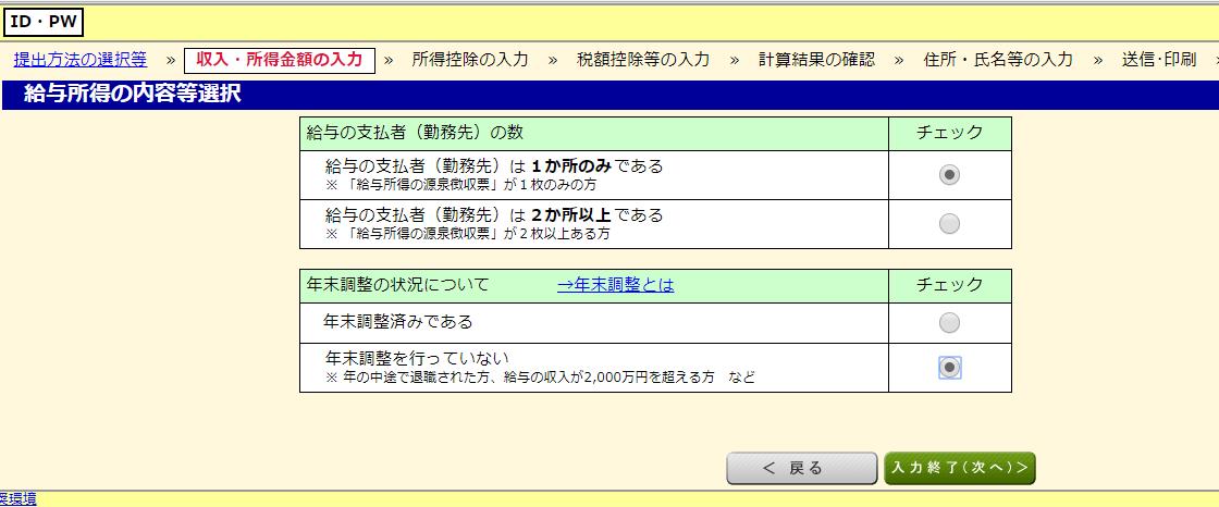 f:id:kazusa39:20200211194002p:plain