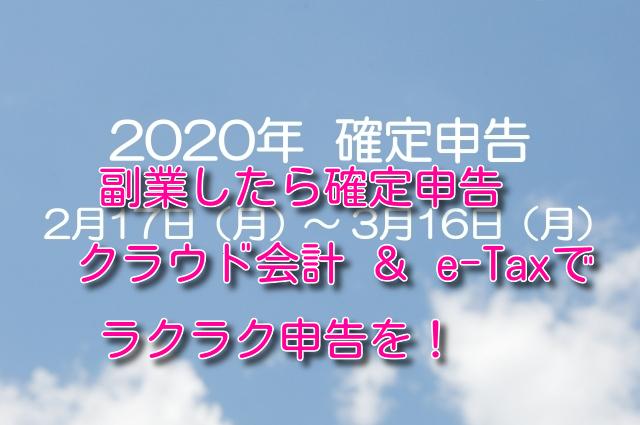 f:id:kazusa39:20200216153941j:plain