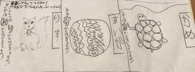 f:id:kazusanuchisan:20191215063429j:plain