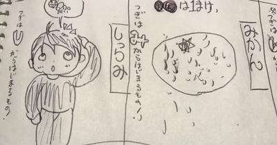 f:id:kazusanuchisan:20191215063457j:plain