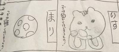 f:id:kazusanuchisan:20191215063540j:plain