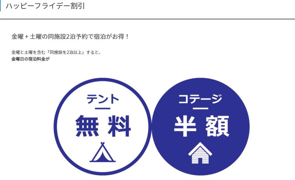 f:id:kazusanuchisan:20210321105811p:plain