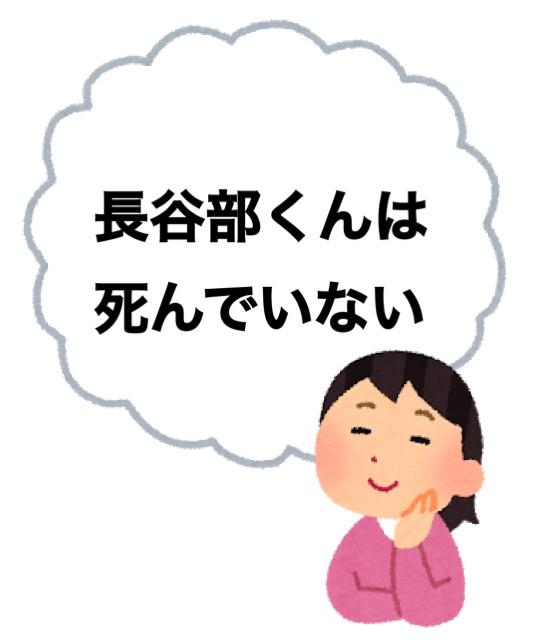 f:id:kazusatoro:20181128143725j:plain