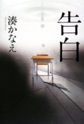 f:id:kazusaya:20110213183649j:image