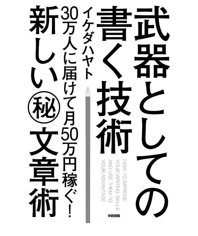 f:id:kazushimon:20170724050321j:plain
