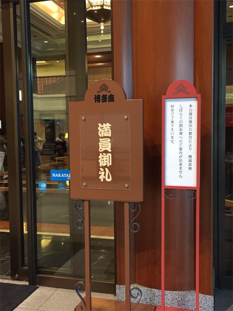 f:id:kazusi-utou:20170825233345j:image