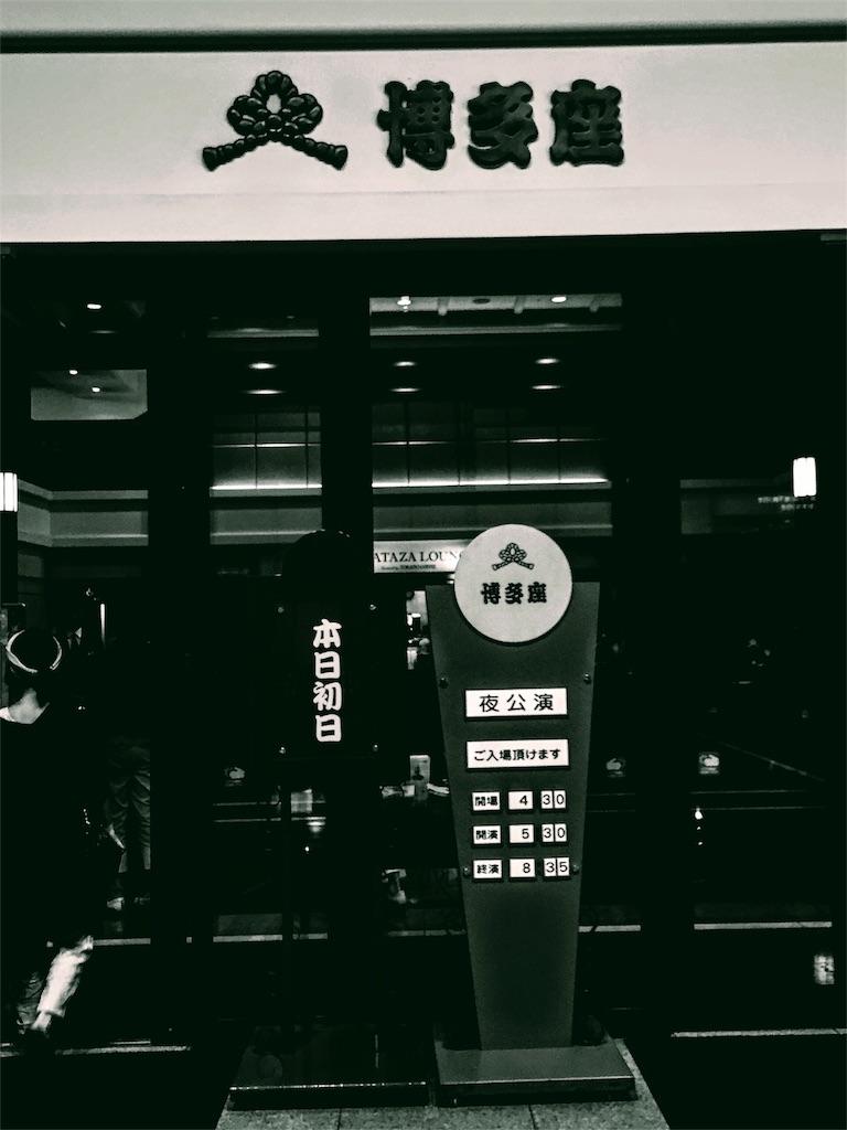 f:id:kazusi-utou:20170825233749j:image