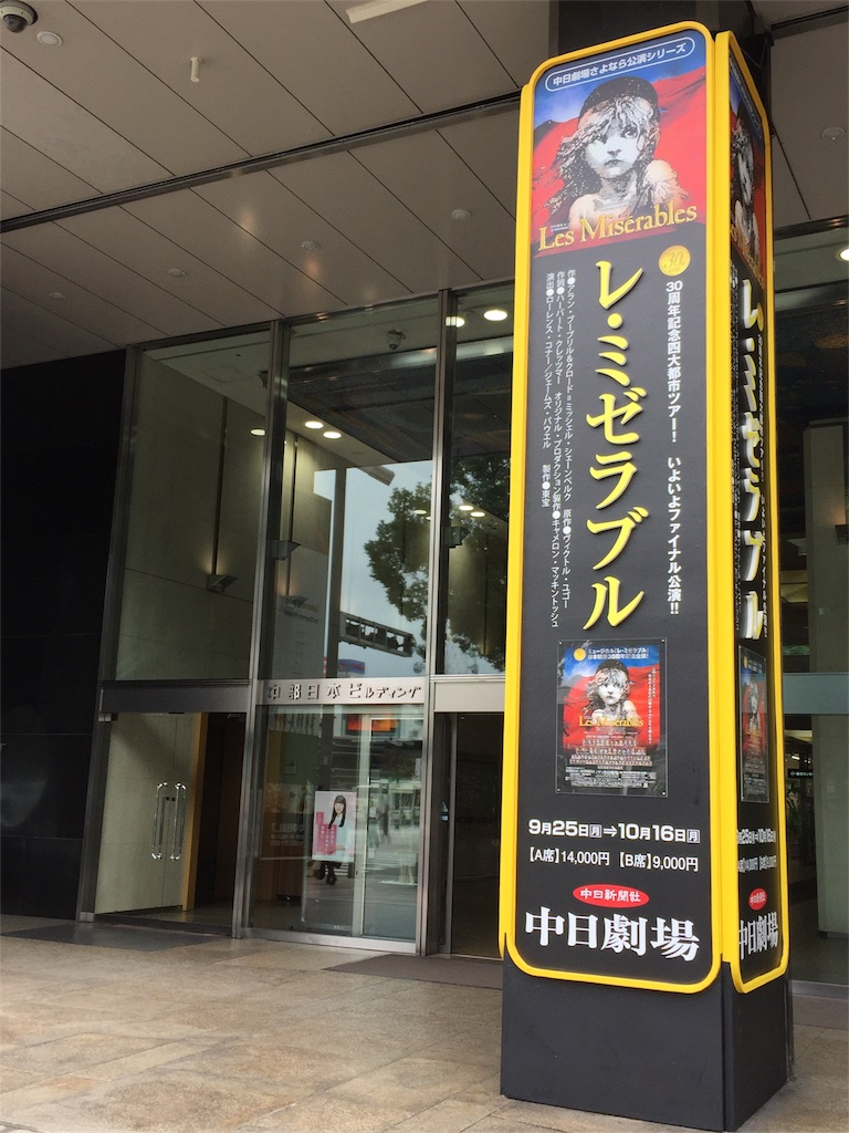 f:id:kazusi-utou:20171008001208j:image