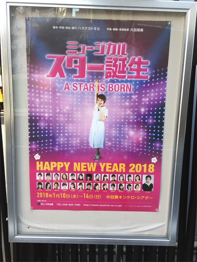f:id:kazusi-utou:20180116124900j:image