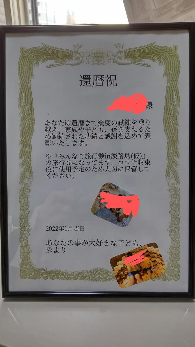 f:id:kazusun5:20210915223434j:plain
