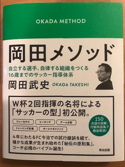 f:id:kazusuzuki1210:20200530123750j:plain