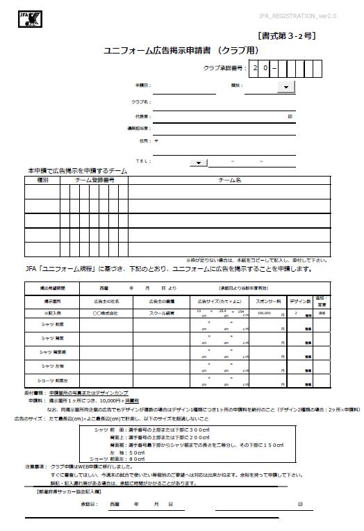 f:id:kazusuzuki1210:20200612212341p:plain