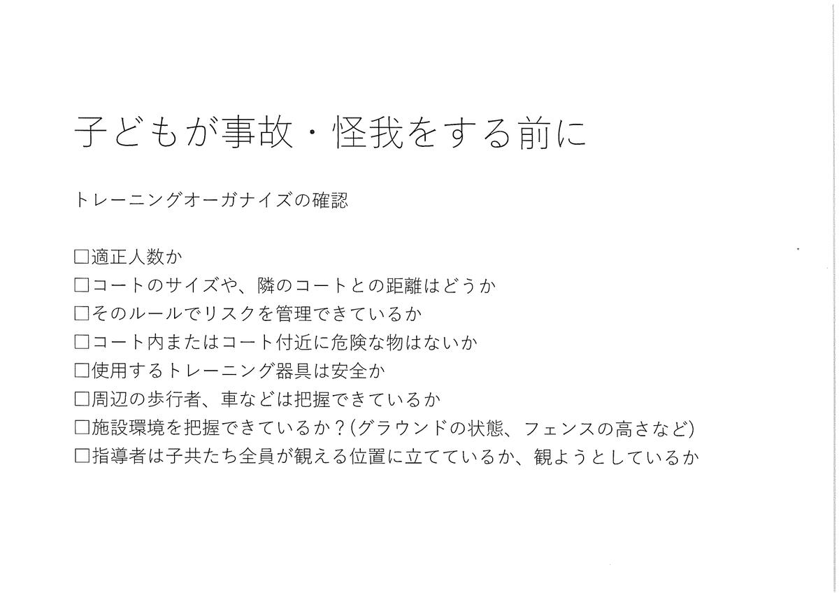 f:id:kazusuzuki1210:20200617205950j:plain