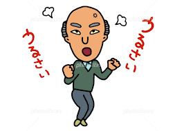f:id:kazusuzuki1210:20200619175836p:plain