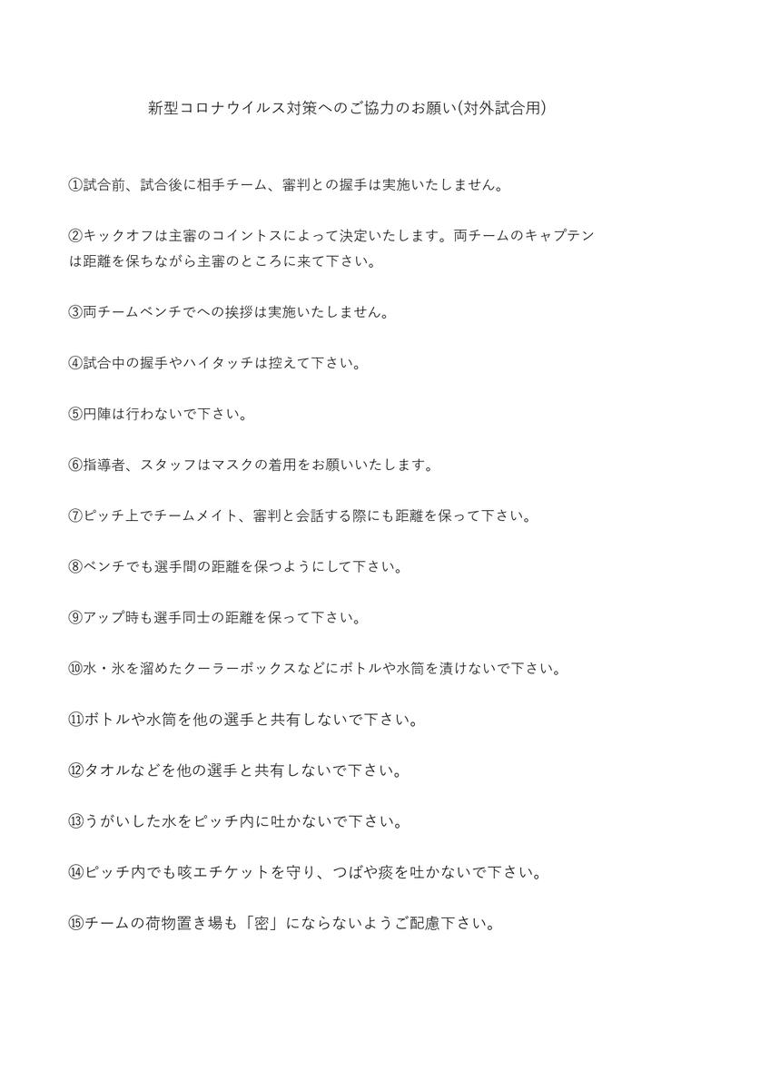 f:id:kazusuzuki1210:20200702194623j:plain